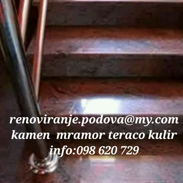 wp-1450781742518.jpeg